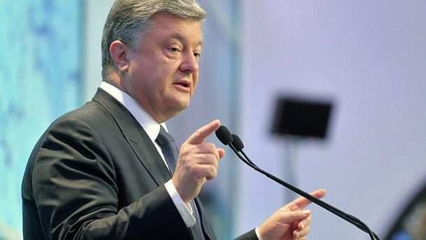 """""""Северный поток-2"""": Порошенко рассказал об угрозе проекта для ЕС"""