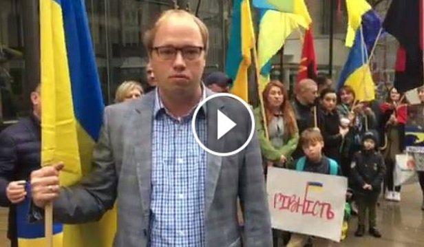 """""""Это одна из самых дорогих квартир Лондона"""", - украинцы провели акцию протеста под домом Ахметова (видео)"""