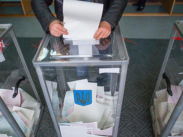 На выборы в Украине планируют израсходовать более 4 миллиардов гривен