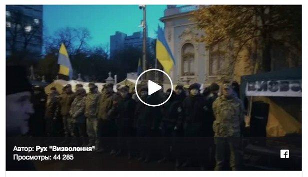СРОЧНО: военные объявили о блокаде Roshen в Украине - нардеп