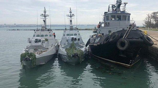 Фото - захваченные РФ украинские корабли