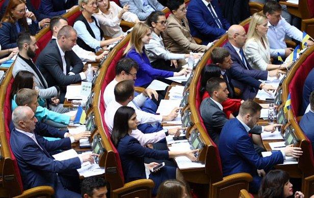 Фото - Рада лишила народных депутатов неприкосновенности