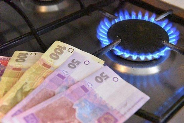 Фото - цена на газ