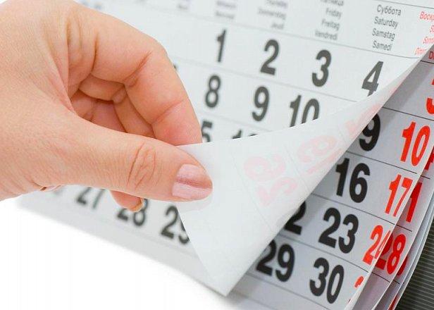 Фото: Календарь