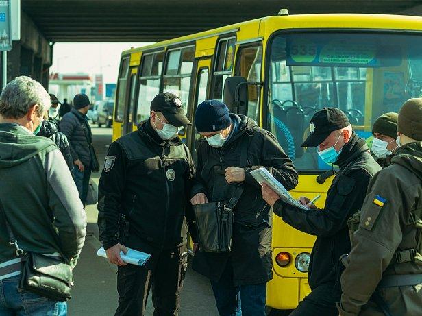 фото - штрафы за нарушения карантина в Украине