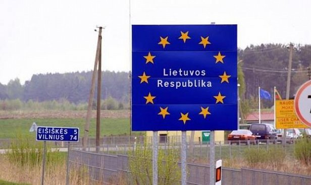 Фото: Знаменитому российскому певцу запретили въезд в Литву