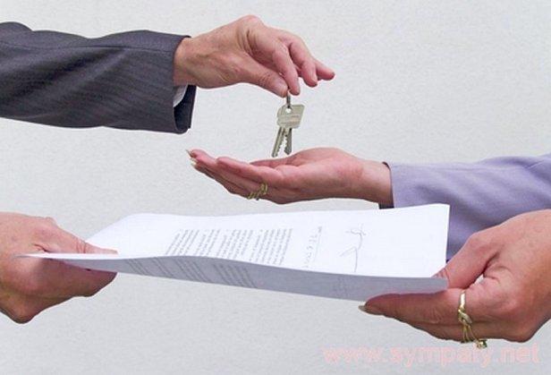 Как найти квартиру в Днепре без лишних затрат