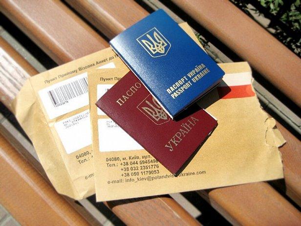 На фото -  загранпаспорт украинца