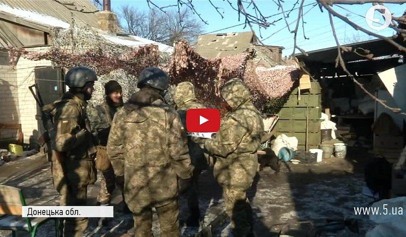 Як бійці ЗСУ обороняють відбиті у бойовиків позиції під Авдіївкою (відео)