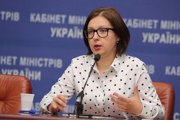 Первый заместитель Министра образования и науки Инна Совсун