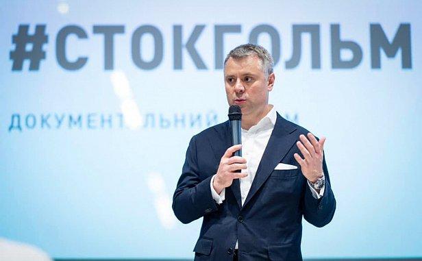 Фото — Юрий Витренко