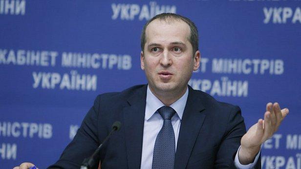 МинАПК ожидает получить 10 млрд грн от ЕИБ
