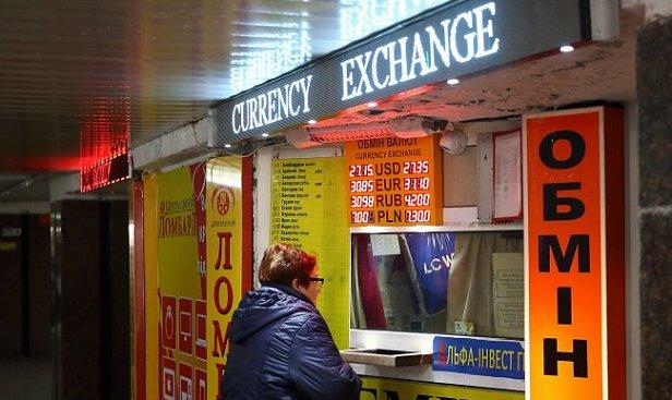 Фото — Курс валют 6 апреля