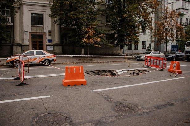 Фото - возле офиса Зеленского провалился асфальт