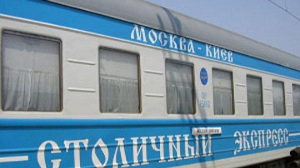 Прекращения ж/д сообщения с Россией: в Украине озвучили последствия