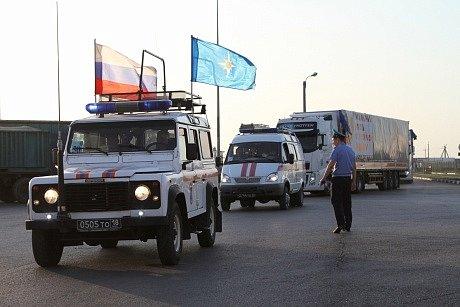 Россия отправила 40-й «гуманитарный конвой» для жителей Донбасса