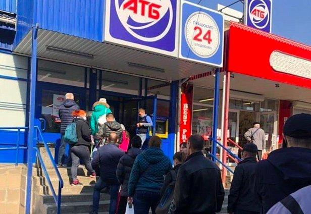 фото - очереди в супермаркеты АТБ в Киеве