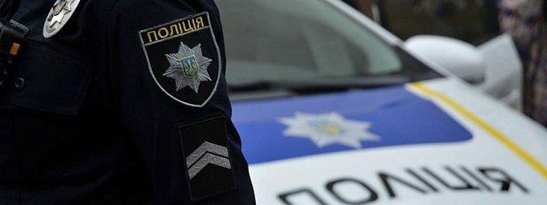 Внимание розыск: в Киеве вычислили живодера (фото 18+)