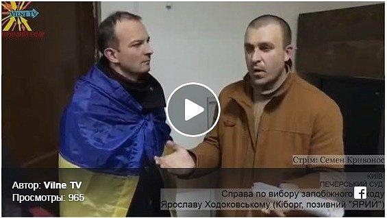 Разговор Соболева с избитым им «киборгом» попал на камеру (видео)