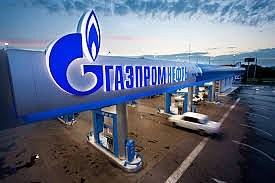 «Газпром» уходит из Европы, - Reuters
