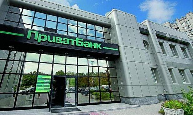 Приватбанк намерен взыскать с Мосийчука 53 тыс долл
