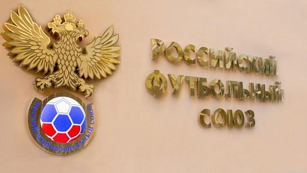 В Крыму футбольные клубы исключили из чемпионата России по футболу
