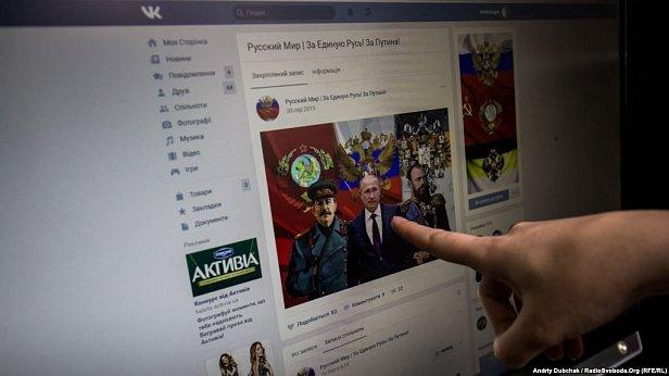 Указ Порошенко о запрете российских интернет-ресурсов вступит в действие уже завтра