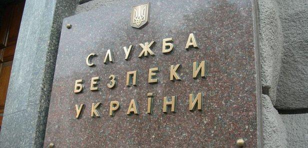 СБУ: в Харькове возросла вероятность терактов