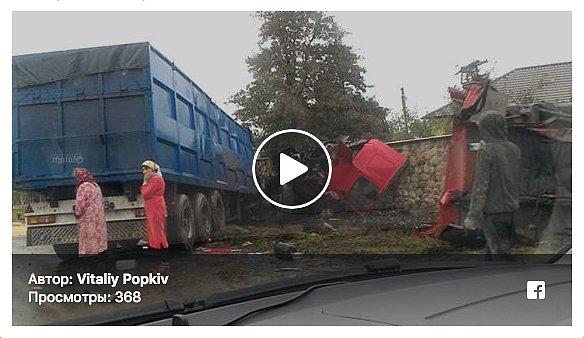 Появилось видео с места страшного ДТП под Тернополем