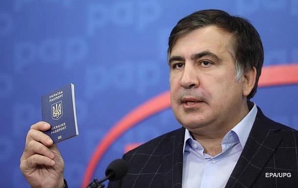 Саакашвили вручили документы о лишении гражданства, он пойдет в суд
