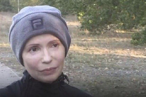 Тимошенко серьезно заболела: первые подробности
