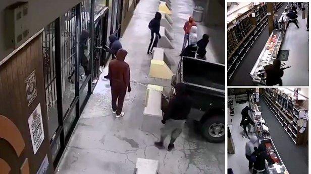 фото - ограбление оружейного магазина в США