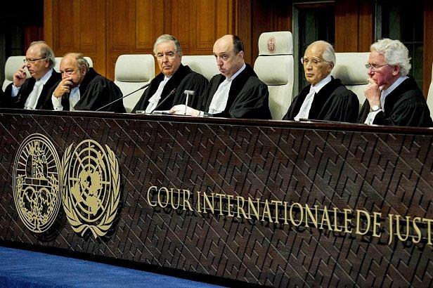Гаагский суд