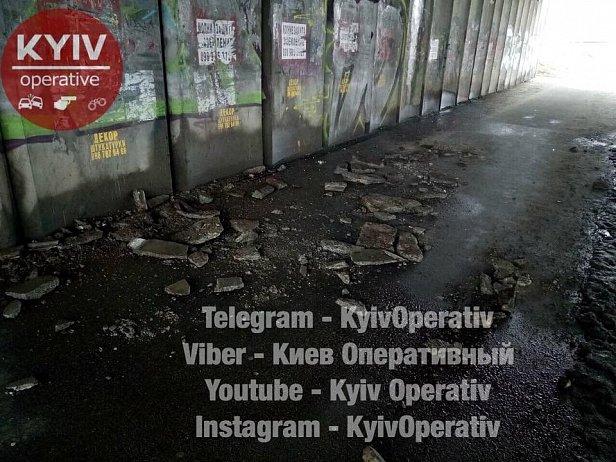 В Киеве разваливается еще один путепровод