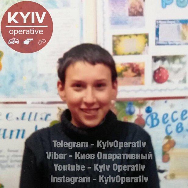 Внимание, розыск! Под Киевом пропал ребенок с нарушениями интеллекта