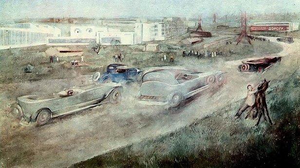 Петр Вильямс, «Автопробег», 1930