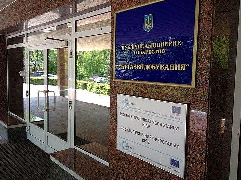 На фото офис ПАО «Укргаздобыча»