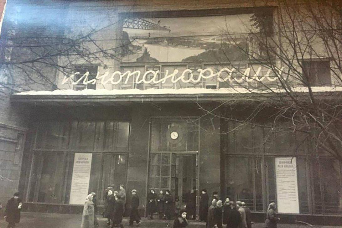 КИНОИНДУСТРИЯ: Вместо легендарного кинотеатра «Кинопанорама» построят отель