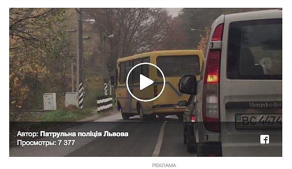 ШОК: водитель маршрутки «проскочил» на красный через ж/д переезд (видео)