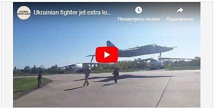 Украинские летчики показали экстремальный трюк: видео