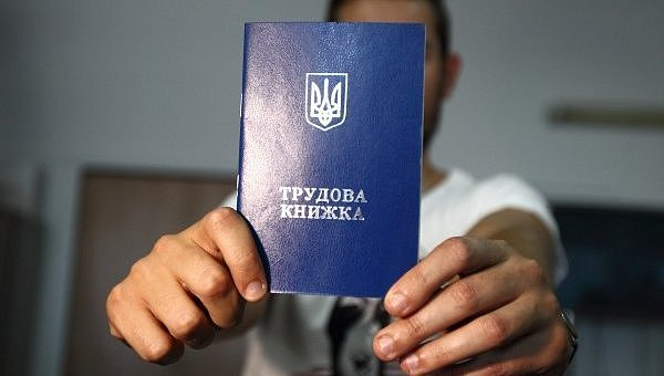 В Украине установили рекорд по трудовому стажу