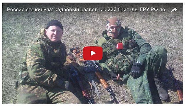 Россия удаляет информацию о военнослужащем РФ Агееве, которого взяли в плен