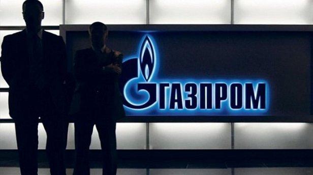 Фото — Газпром