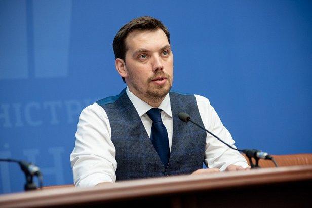 Фото — Алексей Гончарук
