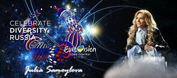 На фото выбывшая из конкурса российская участница Юлия Самойлова