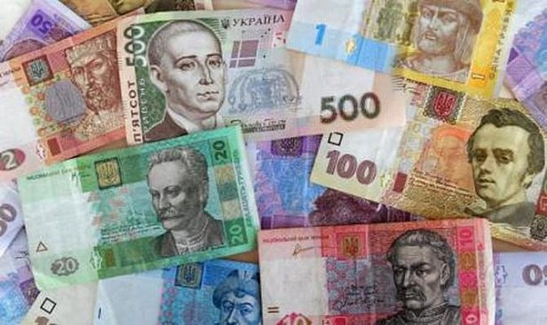 В Украине существенно повысили зарплаты чиновникам