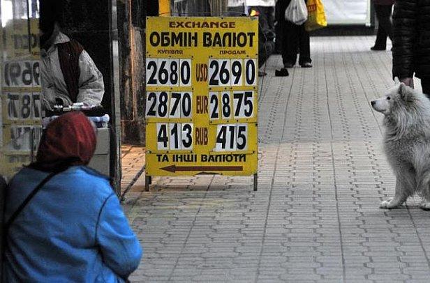 Фото — Курс валют 2 марта