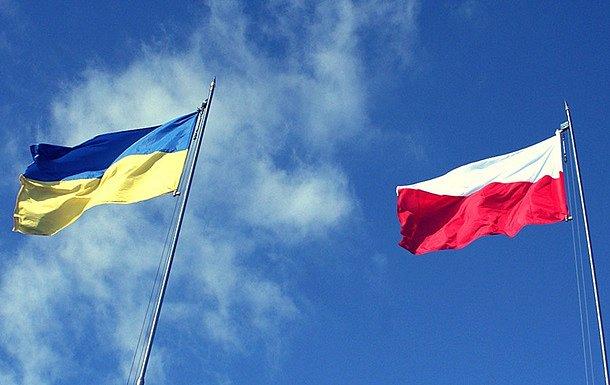 """""""Надо отозвать посла"""": Украина обвинила Польшу в геноциде"""