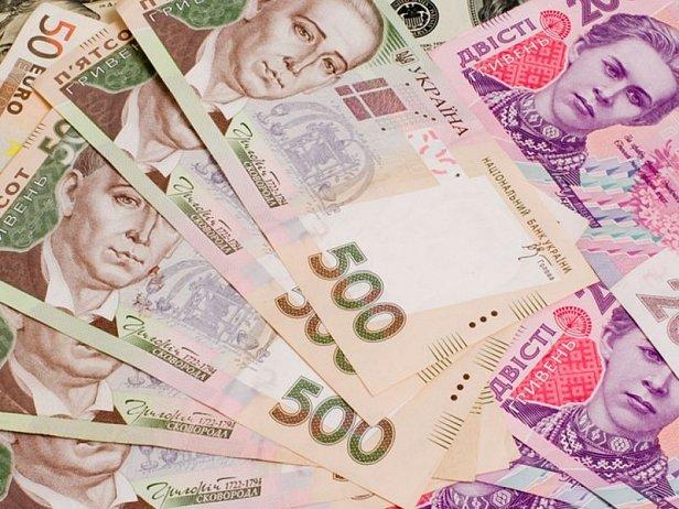 НБУ: в Украине сумма наличных в обращении составила 312,5 млрд грн