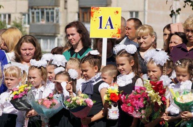 фото - начало учебного года 2020 в Украине